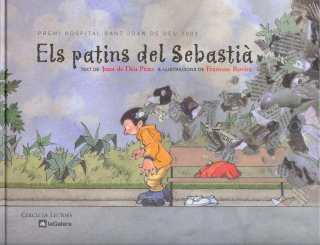 Els patins del Sebastià