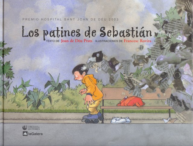 Los patines de Sebastián